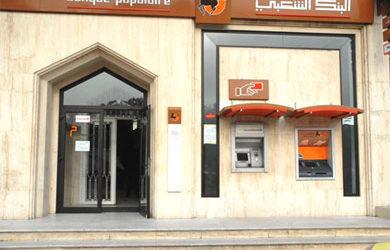 Aid Al Adha : Rush exceptionnel sur les GAB Banque Populaire!