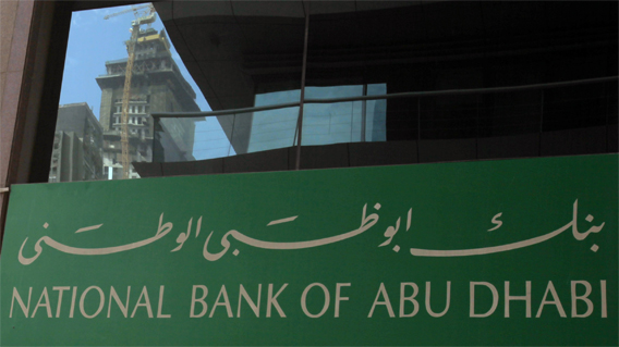 National_Bank_Of_Dubai