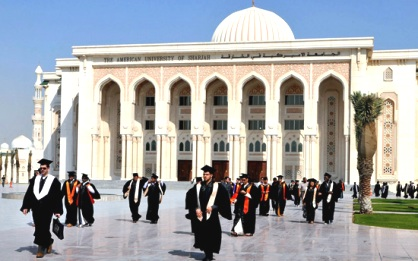 American-University-of-Sharjah