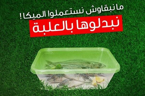 Zero mika poisson 22 juin 2016 food boisson