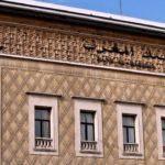 Bank Al Maghrib casablanca 29 juillet 2016 financement credit
