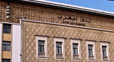 Bank Al-Maghrib et la Banque du Portugal signent une Convention de Coopération
