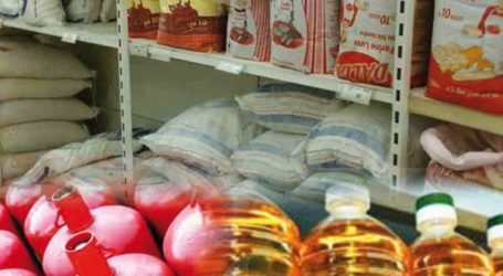 Compensation : statut quo sur les produits subventionnés pour 2018
