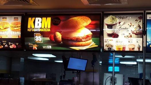 KBM kefta bayd maticha Mc Do 6 juin 2016 Food Boisson