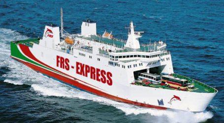 """FRS soutient la 5e édition de """"Tangier Logistic Days"""""""
