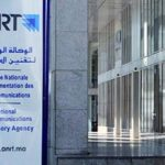 anrt audit 26 juillet 2016 high tech