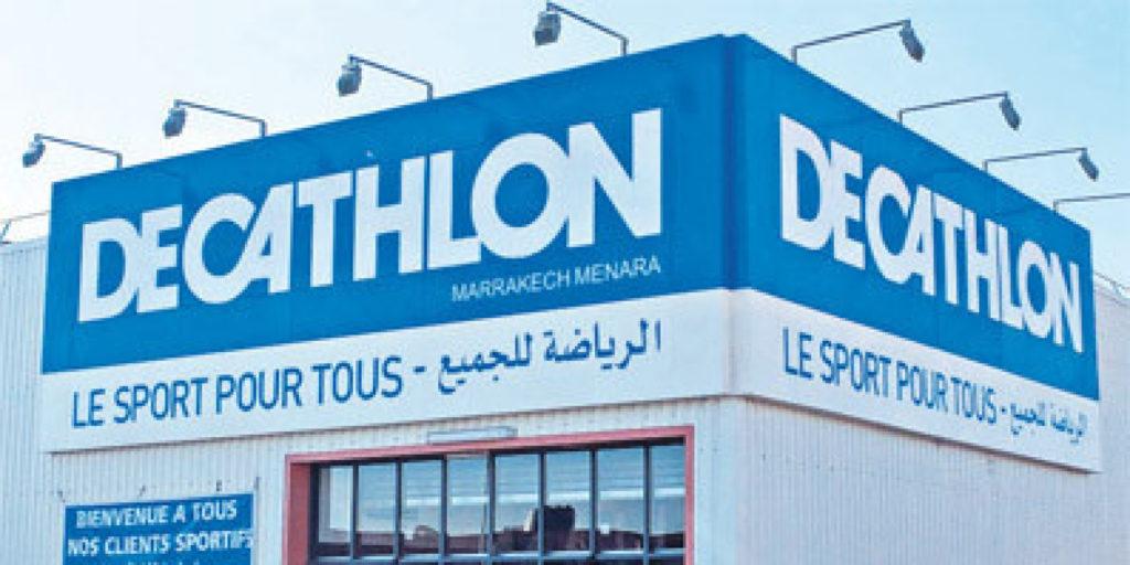 decathlon maroc 5 juillet 2016