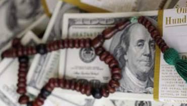 Crédit Immo' : les banques participatives plus chères!