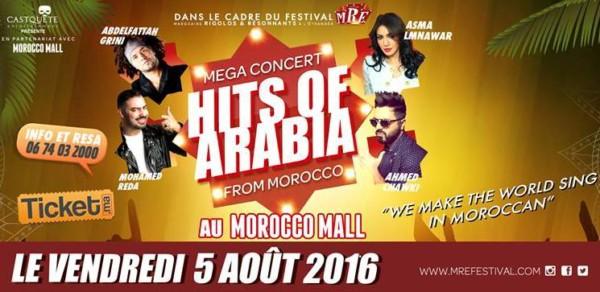 hits of arabia 5 aout 2016 sortir