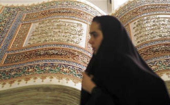 coran islam religion 29 septembre 2016 Formation