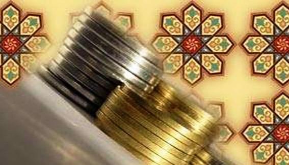 finance islamique 21 septembre 2016 formation carriere