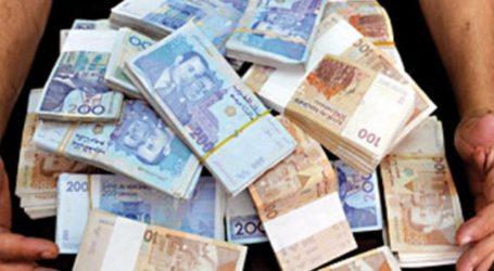 Insolite! 1,2 million de dirhams subtilisés à Bank Al Maghrib!