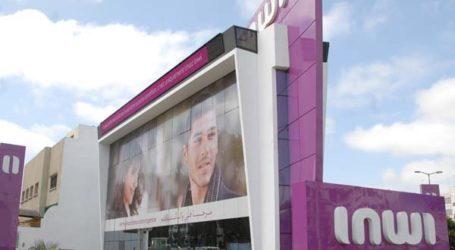Inwi réitère son engagement à accompagner les entrepreneurs et les porteurs de projet marocains