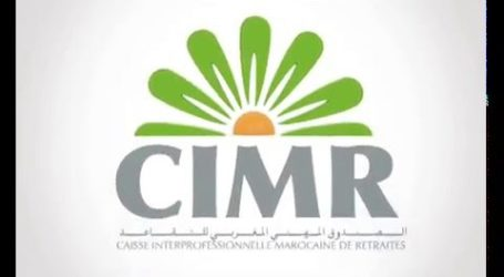 Disparition de la CIMR début 2017!