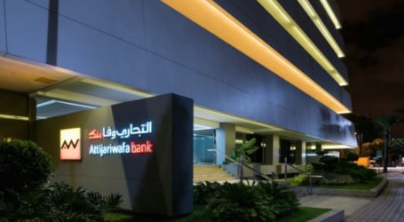 Attijariwafa bank récompense les gagnants du programme Smart Up