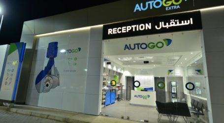 Entretien/Pièces Auto: Akhannouch crée sa marque