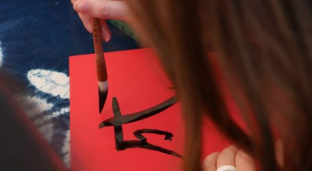 Mandarin: L'univ' Hassan 2 de Casa lance une licence dédiée