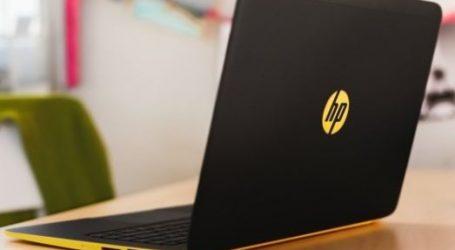 PC : risque d'explosion au niveau des batteries HP