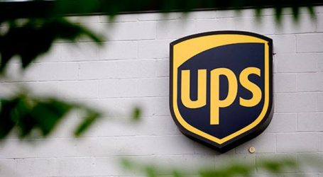 UPS REALISE SON PLUS important INVESTISSEMENT EN FRANCE