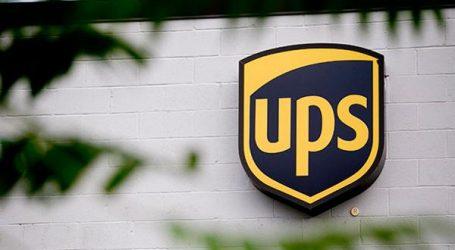 UPS REALISE SON PLUS important INVESTISSEMENT EN FRANCE