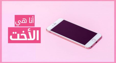 Careem lance le taxi «women only»!