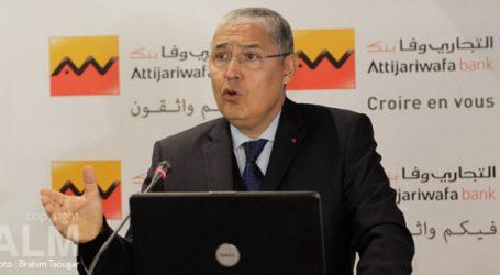 Classement Forbes: AWB, banque la plus performante du Maroc