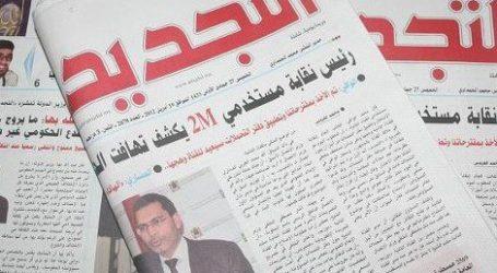 Le journal officiel du PJD baisse le rideau