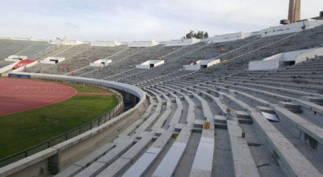 Stade Mohammed V : réouverture le 3 avril