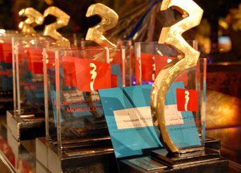 Marques: Les Morocco Awards de retour