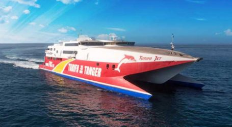 Les ferries FRS payables en dirhams sur Internet