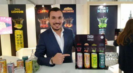 Kaya Tea reçoit le prix de la meilleure qualité au SIAM