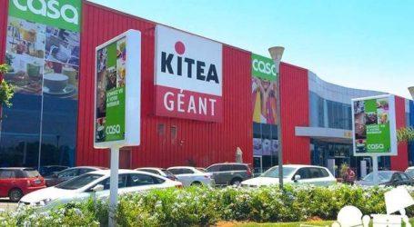 Mobilier: retour au centre ville de Kitea