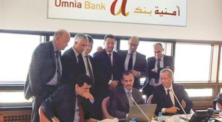 Umnia Bank rappelée à l'ordre à cause de sa communication prématurée (vidéo)