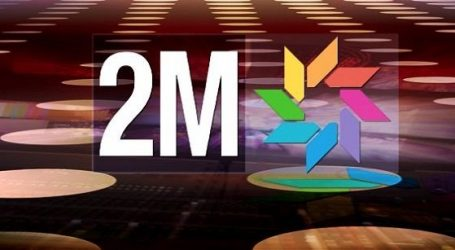 Audience Télé: 2M domine le marché