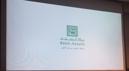 Finance Participative : Bank Assafa sort de son silence!