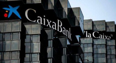 """CaixaBank organise avec l'Institut Cervantes, son premier forum culturel """"Le Cercle"""