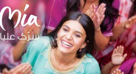 Protection intime : les propriétaires de la marque Dalaa lancent la serviette Mia