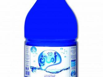Amane Souss lance la bouteille 2 L, mi individuelle-mi familiale!