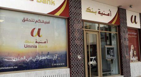 Umnia Bank, Première Banque Participative Marocaine Membre du Conseil Général des Banques et Institutions Financières Islamiques (CIBAFI)