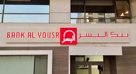 Crédit Auto: l'offre «halal» d'Al Yousr serait un contrat Vivalis!