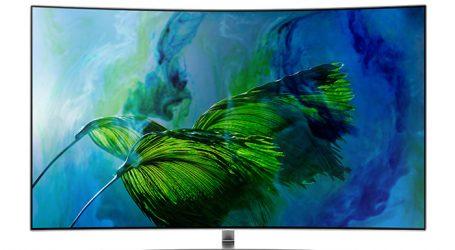 Le téléviseur QLED de Samsung : un design polyvalent pour  une image inégalée et un monde de technologies intelligentes