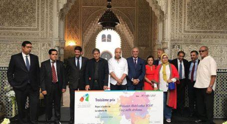 La Région Casablanca-Settat dévoile les résultats du Concours Jihati et le nouveau logo de la Région