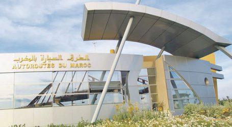 Ouverture de l'extension du péage de l'échangeur Meknès-Est