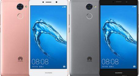 Smartphones : Huawei lance la nouvelle Série Y