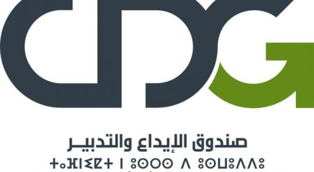 La CDG et l'AFD présentent la version intermédiaire du premier panorama des financements climat au Maroc