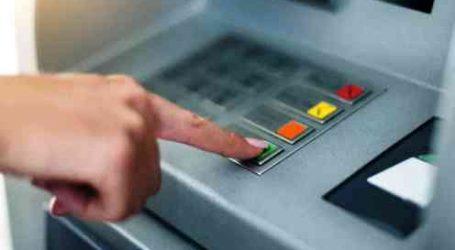 Banques : l'histoire curieuse d'un retrait de cash «fantôme»