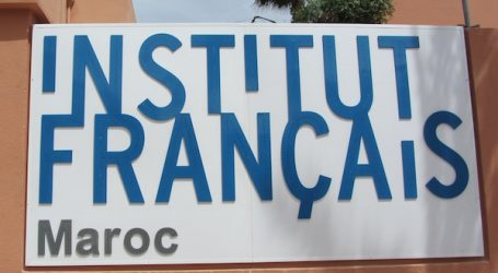 L'Institut français de Rabat présente l'exposition  DESTINNÉES de M'hammed Kilito  Du 1er au 25 novembre 2017 Galerie de l'Institut français de Rabat Vernissage le mercredi 1er novembre à 18h30
