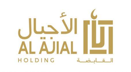 Al Ajial Holding soutient l'Association Oncobelle contre le cancer du sein