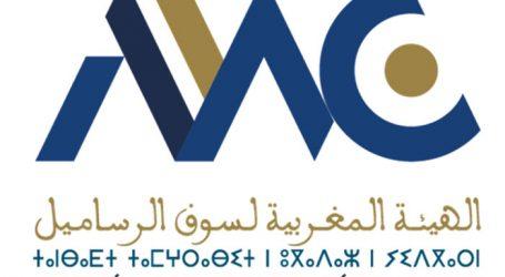 Mme Nezha Hayat, présidente de l'Autorité Marocaine du Marché des Capitaux,  élue à la vice-présidence du Comité Régional Afrique et Moyen-Orient (AMERC) de l'Organisation Internationale des Commissions de Valeurs (OICV)