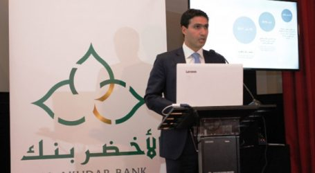 Finance Participative: Al Akhdar Bank déjà opérationnelle!